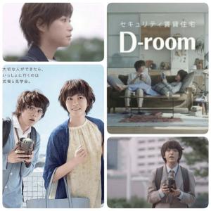 大和ハウスD-roomのCMに中村倫也と上野樹里が出演している画像
