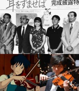 アニメ映画「耳をすませば」の完成披露会と高橋一生がバイオリンを弾いている画像