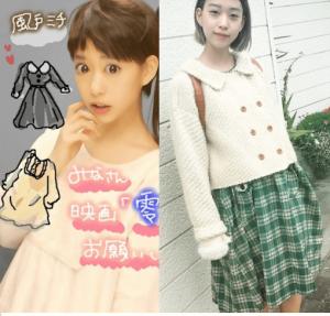 森川葵が白いワンピースとニットコートを着ている私服の画像
