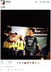 成田凌がインスタでイケメン兄のサッカーをやっていた時のイケメン写真を披露した画像