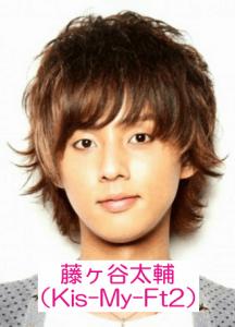 キスマイ藤ヶ谷太輔(Kis-My-Ft2)がグレーの服を着てこっちを見ている画像