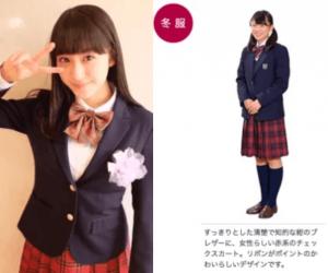 平祐奈が高校の制服を着ている写真の画像