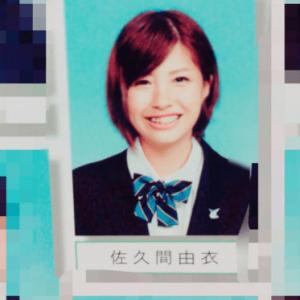佐久間由衣の金沢総合高校の卒業アルバム(卒アル)のかわいい写真の画像