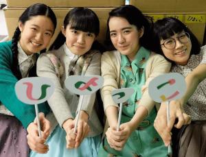 朝ドラ「ひよっこ」に出演中の女優・松本穂香と小島藤子と藤野涼子と八木優希が一緒に写真を撮っている画像