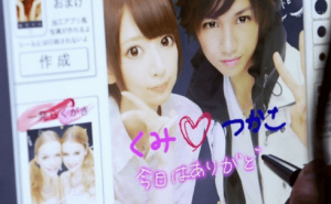 橋本奈々未がドラマ内でジャニーズの中島健人(SexyZone)とプリクラを撮っている画像1