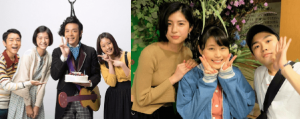 朝ドラ「ひよっこ」で共演している佐久間由衣と有村架純と泉澤祐希と峯田和伸の写真の画像
