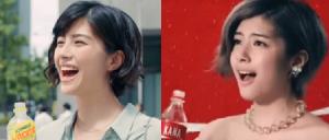 佐久間由衣がアクエリアスビタミン「ZIIGY LEMON」編とコカ・コーラ「2014 FIFA ワールドカップキャンペーン」のCMに出演している画像