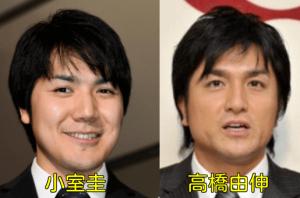 秋篠宮家の長女眞子さまと婚約を発表した小室圭と似てると言われているジャイアンツ(巨人)の監督の高橋由伸を写真で比べた画像