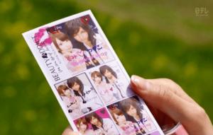 橋本奈々未がドラマ内でジャニーズの中島健人(SexyZone)とプリクラを撮っている画像2