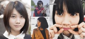 松本穂香(月9,朝ドラ女優)のかわいい写真を集めた画像1