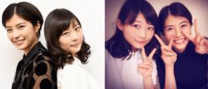 佐久間由衣がドラマ「トランジットガール」で共演した伊藤沙莉と一緒に写真を撮っている画像