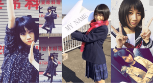 松本穂香(月9,朝ドラ女優)のかわいい写真を集めた画像5