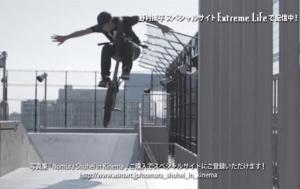 野村周平がBMXに乗ってジャンプをしている動画の画像