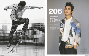 野村周平がスケボーをしている雑誌の写真の画像
