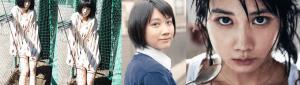 松本穂香(月9,朝ドラ女優)のかわいい写真を集めた画像8