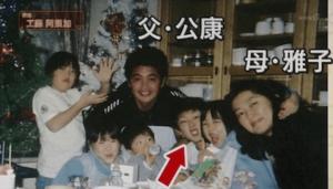 元プロ野球選手の工藤公康(子供時代の若手イケメン俳優工藤阿須加やプロゴルファー工藤遥加も)の家族写真の画像