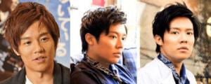 小出恵介の髪型がかっこいい写真を集めた画像1