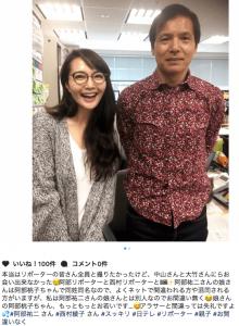 阿部祐二(リポーター)が自分の娘と同姓同名の共演者と一緒に写真を撮っている画像