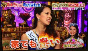 阿部桃子(ミスユニバース日本代表・プロゴルフ)が父親の阿部祐二(リポーター)について家でもアツイと語っている写真画像