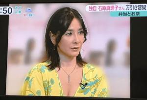 ishiharamariko-02