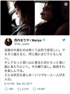 nishiuchimariya-twitter-01