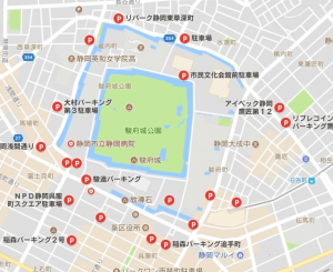 festa-shizuoka-2017-01