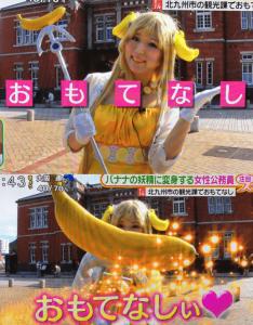 bananahimeluna-inouejunko-16