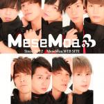 めせもあ(MeseMoa)9人組アイドルの年齢や本名が気になる!出身高校や卒アルも調査!