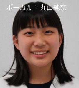 polu-maruyamasumina-01