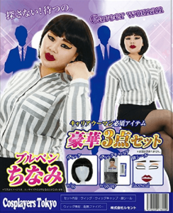 buruzon-chiemi-kosupure-01
