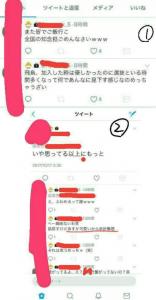 chinenyuri-kitanohinako-03