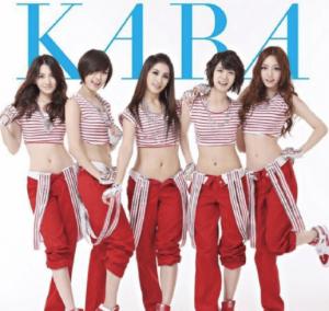 kara-01
