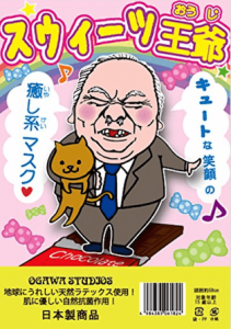 katohifumi-kosupure-01