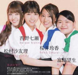 nogizaka46-tomitamiu-01