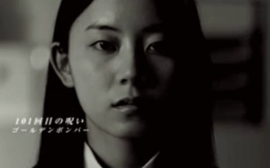 oonishiayaka-02