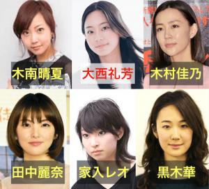oonishiayaka-kinamiharuka-kimurayoshino-tanakarena-ieiruleo-kurokiharu-01