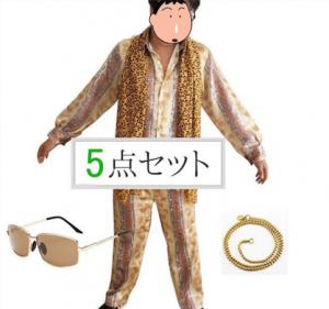 pikotaro-kosupure-01
