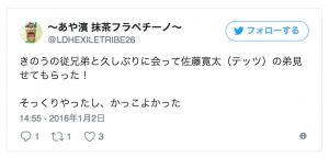 satokanta-twitter-01