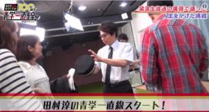 abema-tv-ronbu-atsushi-aogakuicchokusen-01