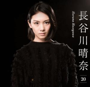 gekidan4dollar50cent-hasegawaharuna-01