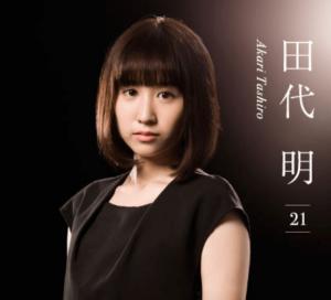 gekidan4dollar50cent-tashiroakari-01