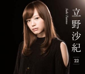 gekidan4dollar50cent-tatenosaki-01