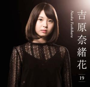 gekidan4dollar50cent-yoshiharanaoka-01
