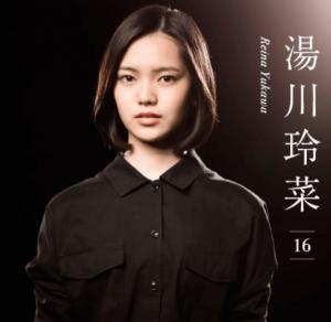 gekidan4dollar50cent-yukawareina-01