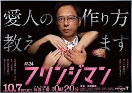 itaoitsuji-01