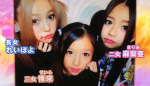 reipoyo-tsuchiyareina-sister-imouto-04