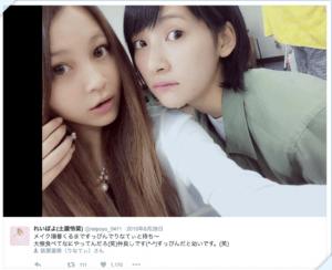 reipoyo-tsuchiyareina-suppin-nomakeup-01