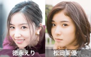 tokunagaeri -mtsuokamayu-01