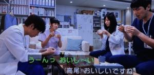 hoshinogen-shinomiya-pudding-07