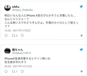 iphonex-plus-09